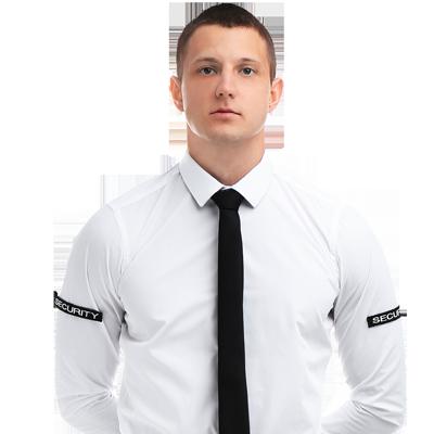 Security Mitarbeiter Portrait